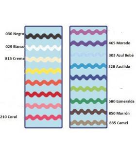 Piquillo 14mm - Varios colores